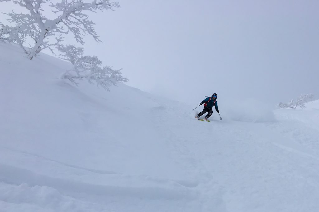 Japan's Backcountry 4
